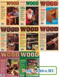 Книга Wood Magazine №1-8 1984/1985 (полный архив за 1984/1985 год).