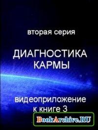 Семинар Лазарева С.Н.  19-20 ноября в Ялте (2011).