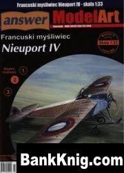 Журнал Answer ModelArt 05-2006 - легендарный французский самолёт Nieuport IV