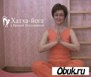 Книга Мини-комплекс хатха-йоги на 15 минут