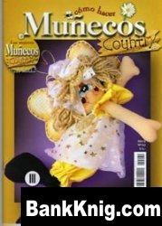 Журнал Munecos Country №62