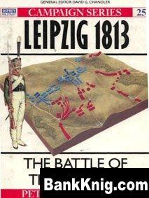 Книга Osprey Campaign №25. Leipzig 1813