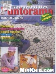 Журнал Puntorama Ganchillo № 291 2005