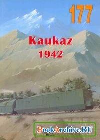 Книга Kaukaz 1942 (Militaria 177)