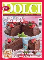 Журнал Piu Dolci (Ottobre 2015)