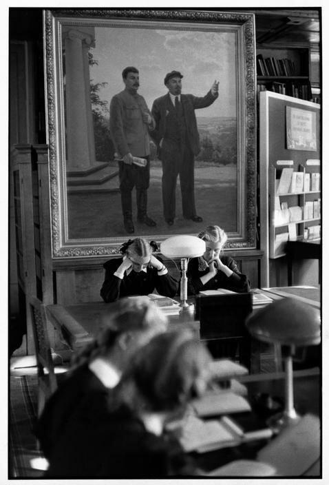 1954. Москва. Государственная библиотека им. В.И.Ленина