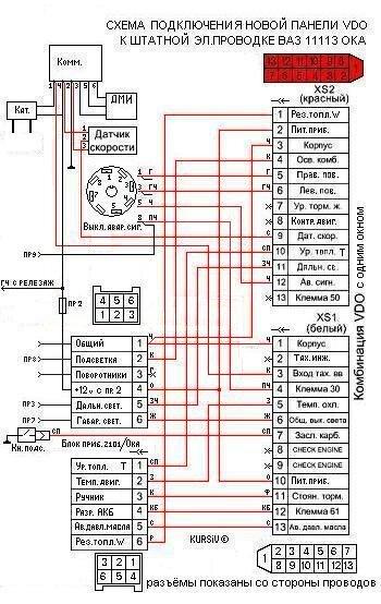 иж ода электрическая схема подключения генератора.
