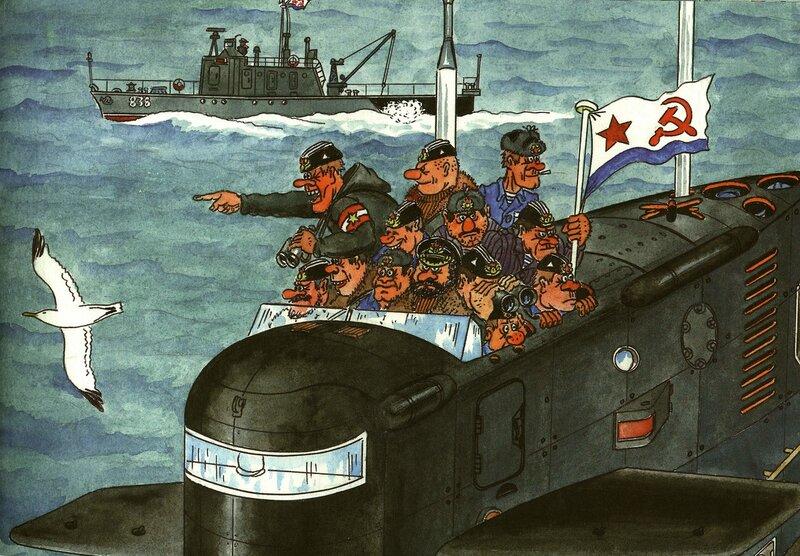 С 23 февраля картинки подводникам, поздравления днем