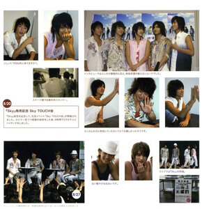 Bigeast Official Fanclub Magazine Vol. 2 0_1c8a0_98d5bd16_M