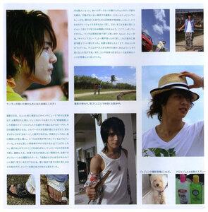 Bigeast Official Fanclub Magazine Vol. 2 0_1c8a7_9fc41e6d_M