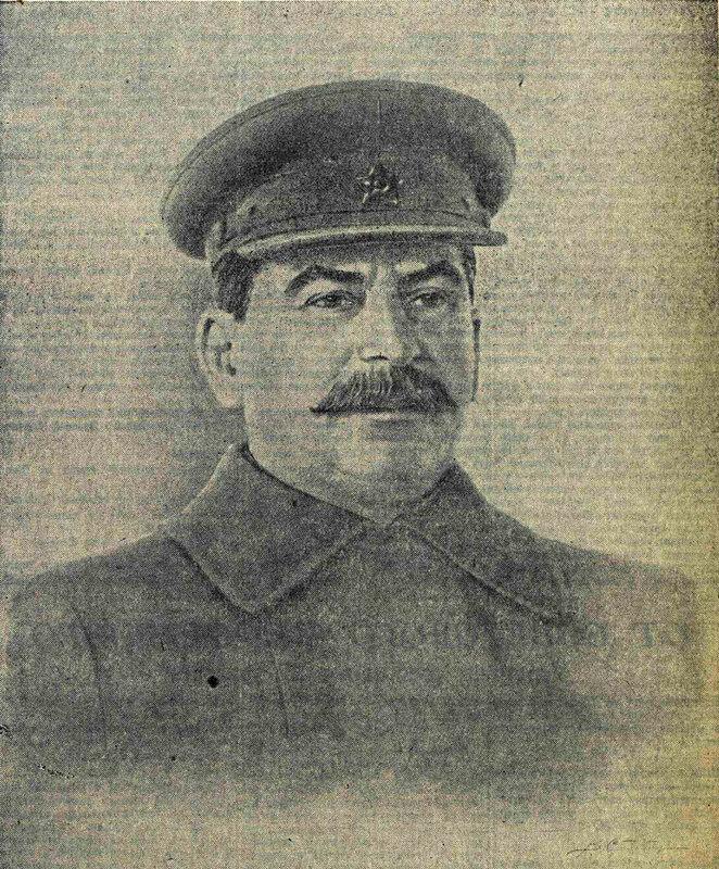 «Красная звезда», 23 февраля 1942 года, Иосиф Виссарионович Сталин