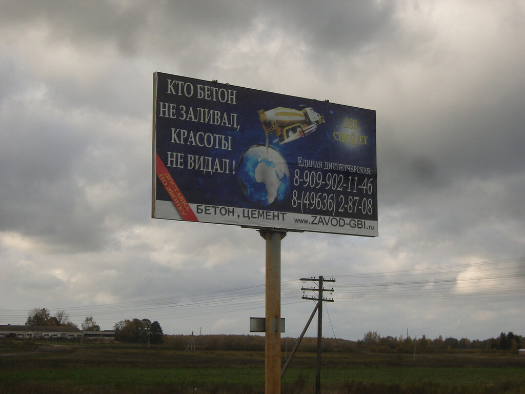 """реклама из разряда """"аццкий креатив"""""""