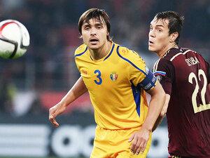 Молдова сыграла вничью с Россией в матче отбора к Евро-2016