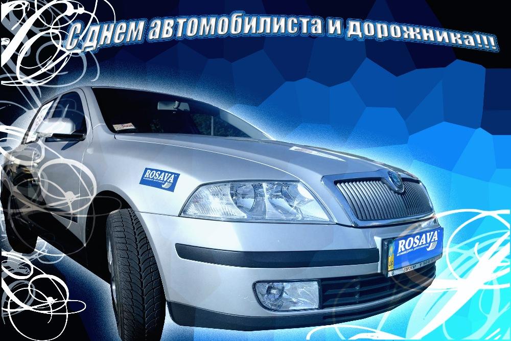 http://img-fotki.yandex.ru/get/3001/122427559.48/0_a8617_2c086828_orig