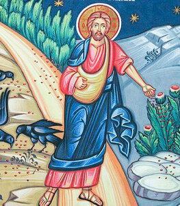 Predica duminicii a 21-a după Cincizecime