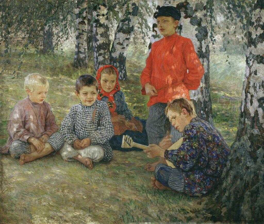 Виртуоз. 1891 129x159 Тбилиси.jpg