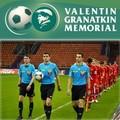 Международный турнир Мемориал Валентина Гранаткина