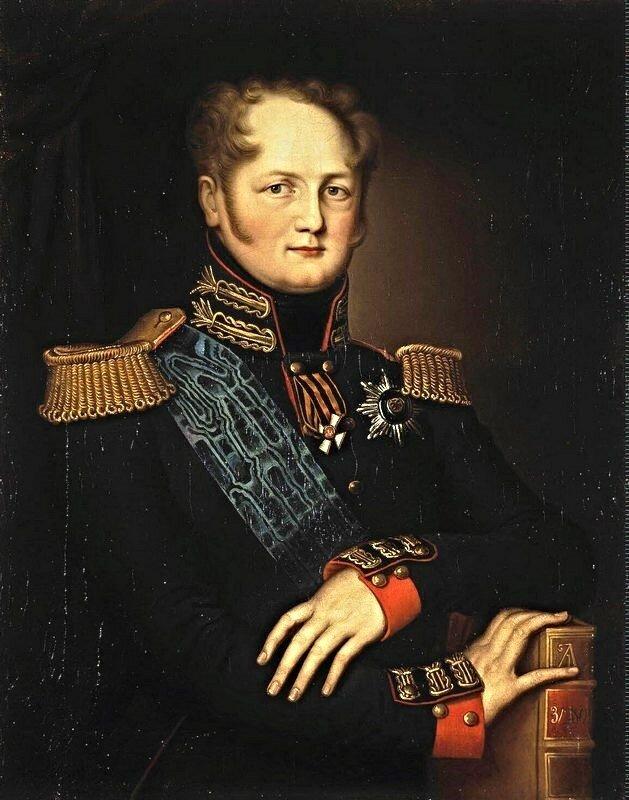 Император Александр I. 1811-1812./Неизв.автора/