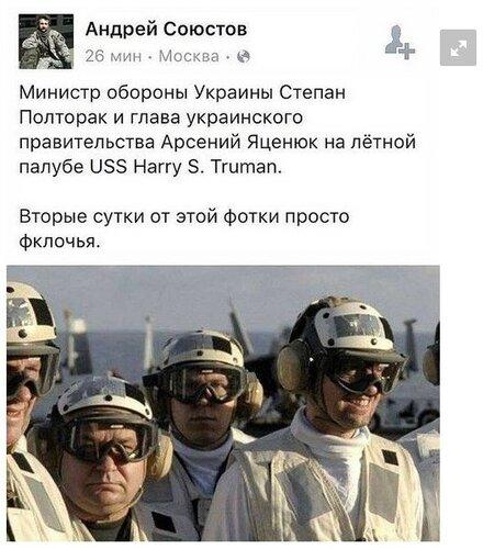 Хроники триффидов: Барин приехал! Или о приезде Байдена в Киев