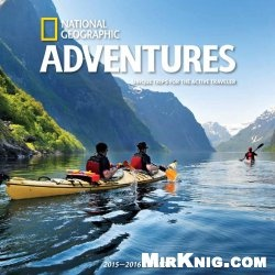 Журнал National Geographic Adventures. Catalog 2015-2016
