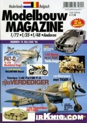 Журнал Modelbouw Magazine №10