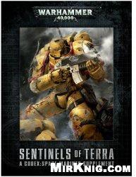 Книга Warhammer 40000. Codex: Space Marines Supplement