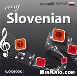 Аудиокнига Rhythms Easy Slovenian (Audiobook)