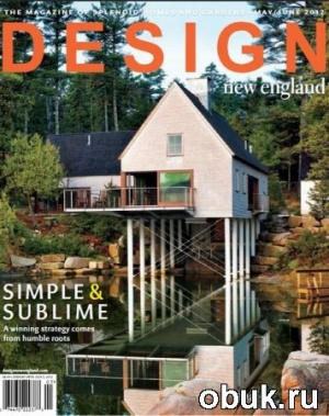 Книга Design New England - May/June 2012