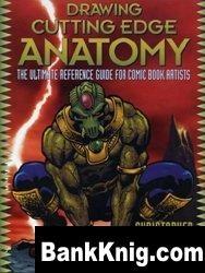 Книга Drawing Cutting Edge Anatomy pdf  74,56Мб