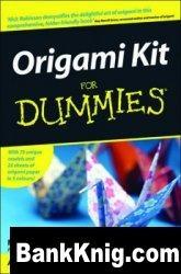Книга Origami kit for dummies pdf 8,84Мб