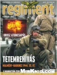 Regiment 2010-02