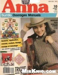 Журнал Anna №10 1987