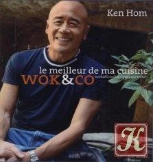 Книга Le meilleur de ma cuisine wok & co