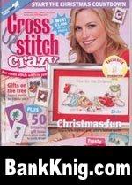 Журнал Cross Stitch Crazy 104