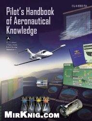 Книга Pilot's Handbook of Aeronautical Knowledge