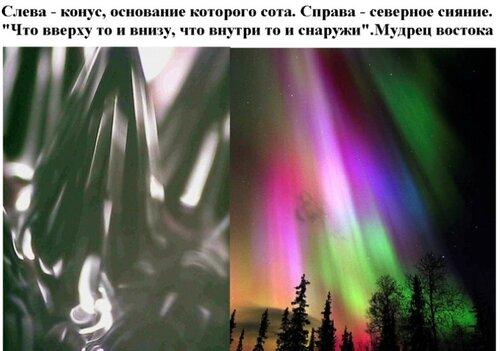 Новые картинки в мироздании 0_9798a_47b42624_L