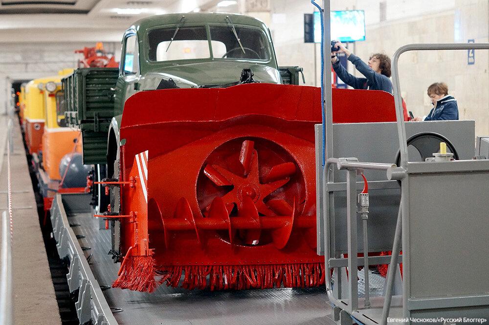 Метро. Выставка. Снегоочист ГАЗ-63. 1951.18.05.15.04..jpg