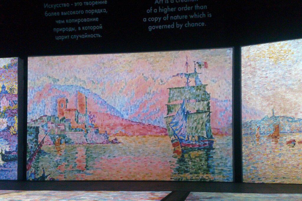 2015.04.04 - Москва. ArtPlay. Французские импрессионисты от Моне до Сезанна. Экспозиция. Фрагмент 8