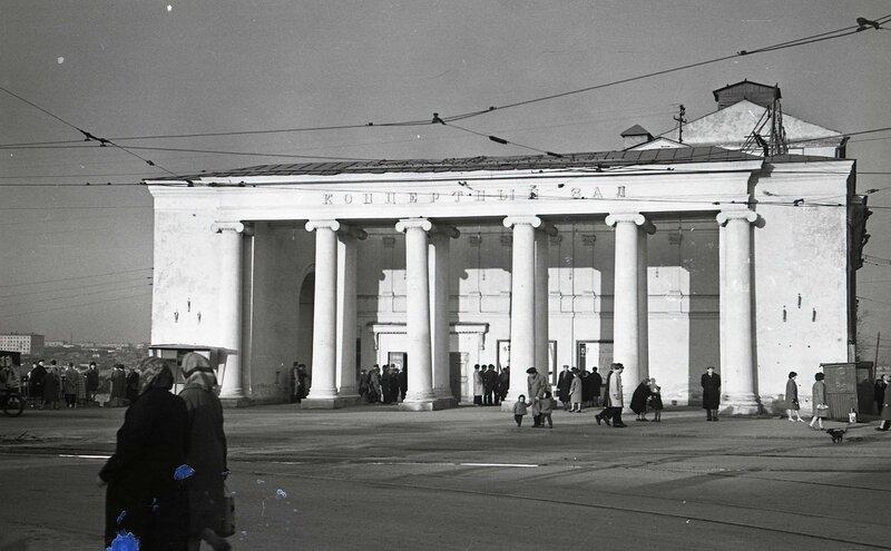 Концертный зал филармонии