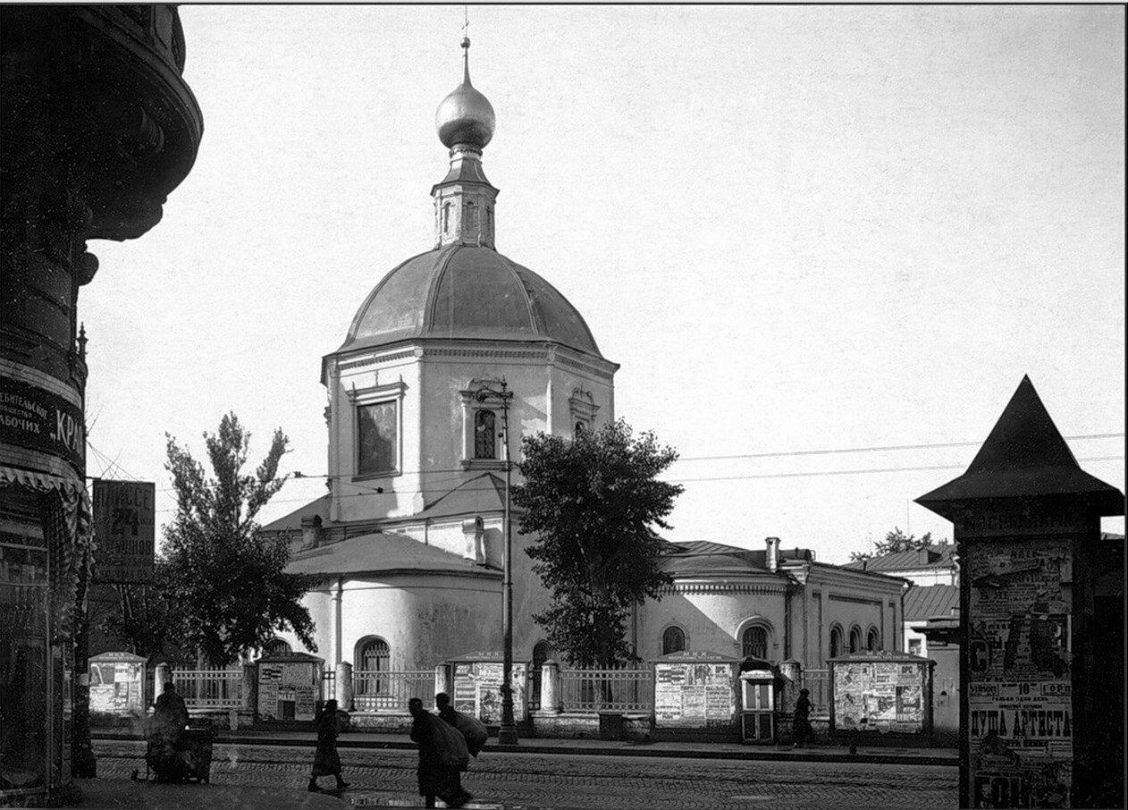 1930-е. Благовещенье на Тверской