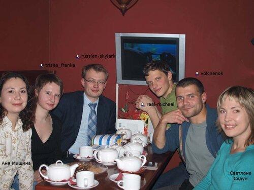 Встреча Mustread в Москве 18 ноября 2008