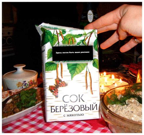 """Путин назвал запрет на импорт продовольствия из ЕС """"временным явлением"""" - Цензор.НЕТ 7595"""