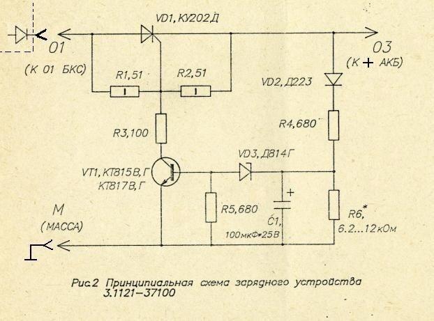 Схема устройство для зарядка
