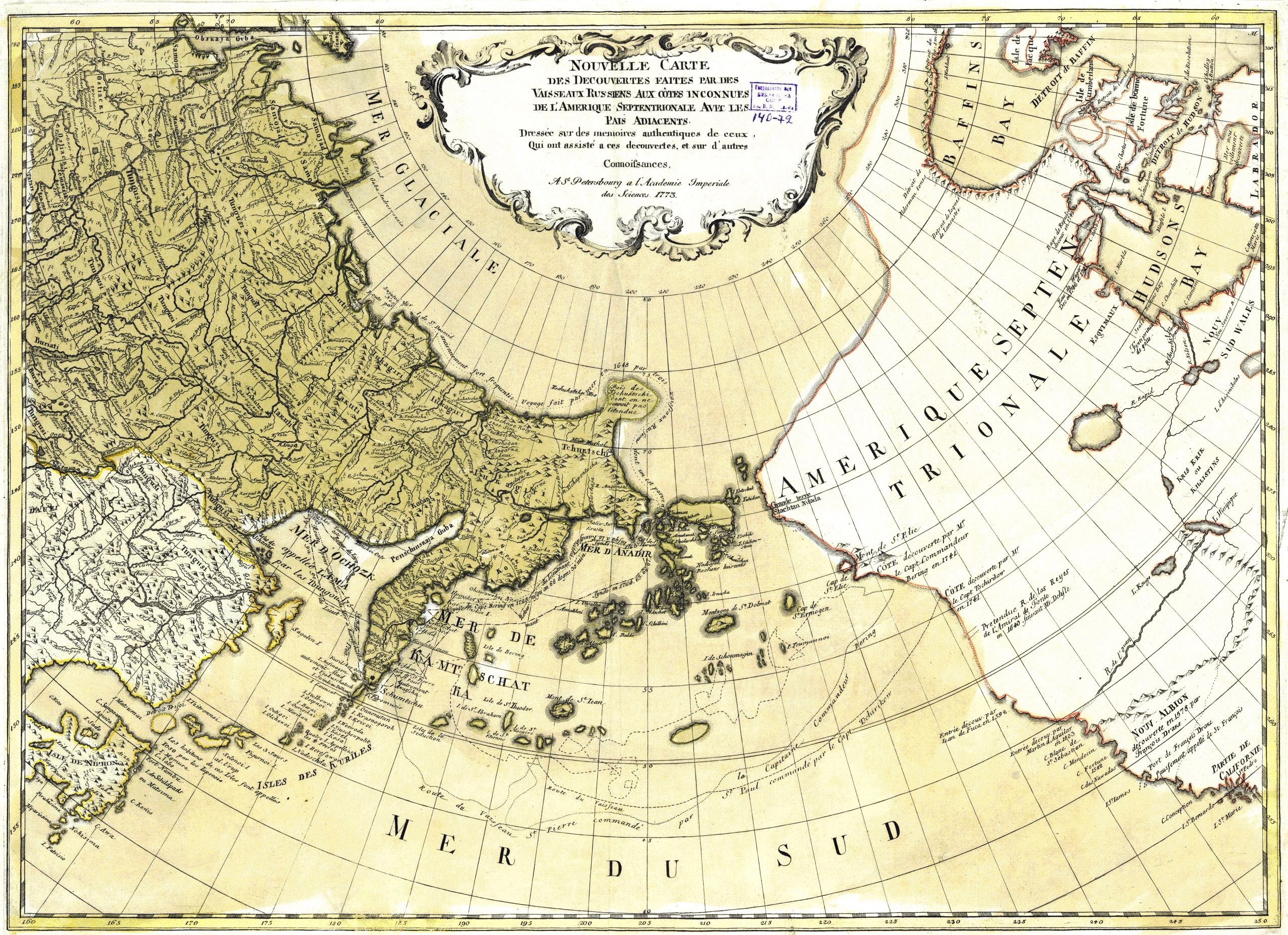 Наши владения на Тихом океане