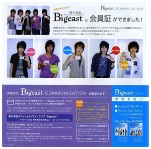 Bigeast Official Fanclub Magazine Vol. 1 0_1c56a_d5f9274_M