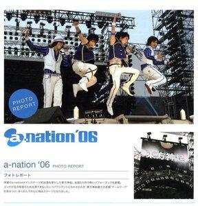 Bigeast Official Fanclub Magazine Vol. 2 0_1c8a9_9070fed5_M