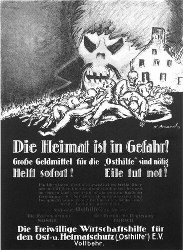 "Листовка 1919 г. ""Угроза большевизма"""