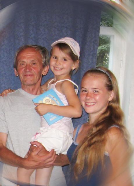 Я з дідусем і тітонькою Євгенією