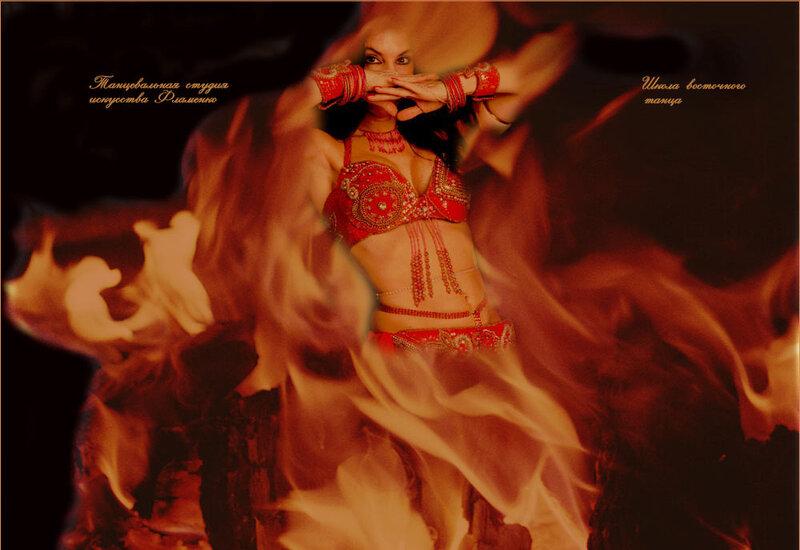 flamenco belly 01 start2