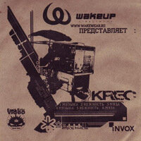 Krec - Invox (EP) (Single) (2004)